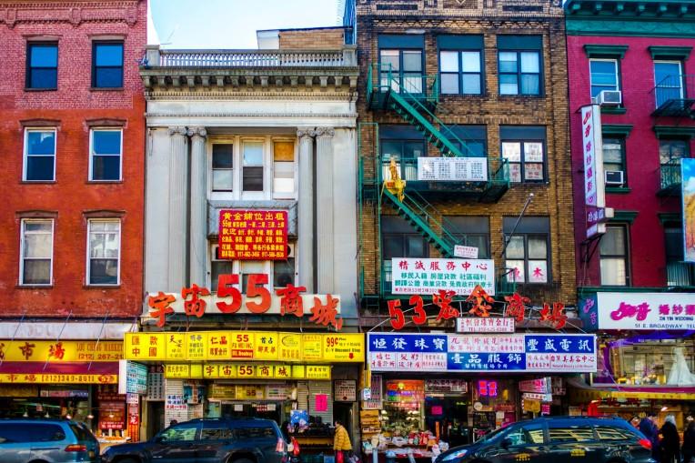 East Broadway, Chinatown.jpg