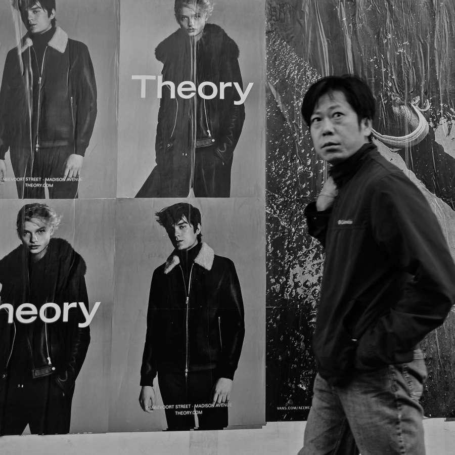 Chinese Theory