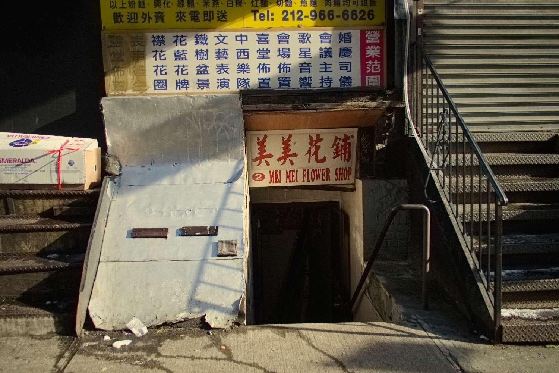 Mei Mei Flower Shop